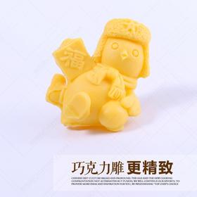 福娃小鸡模具 盐雕、冰雕、琼脂雕、巧克力雕、全部可以制作!