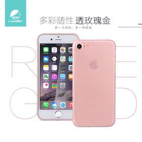 i-smile艾思迈iPhone7 Plus霓裳手机壳苹果7P磨砂保护套 超薄PP料