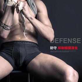 龙牙DragonTooth 二代龙行者RIGER功能内裤(两条装)