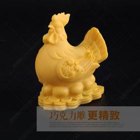 发财大鸡模具—— 盐雕、冰雕、琼脂雕、巧克力雕全部搞定!