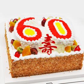 年年益寿蛋糕