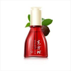 【三八送女友】东方树护肤复方山茶油 纯植物精华油 保湿淡化细纹