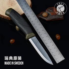 瑞典MORA莫拉刀守护者野外刀具防身装备