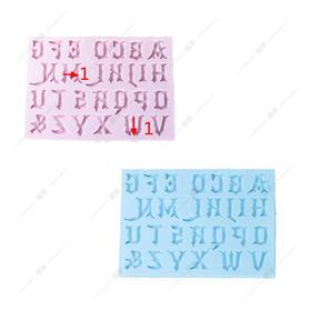 翻糖 硅胶模具 干佩斯  哥特字体 26字母 英文字母 名字 姓名