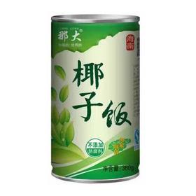 【南海网微商城】海南椰子饭 特色小吃 罐/360g