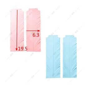 翻糖 硅胶模具 干佩斯  羽毛纹路 通用叶子纹路 糖花 叶子 立体