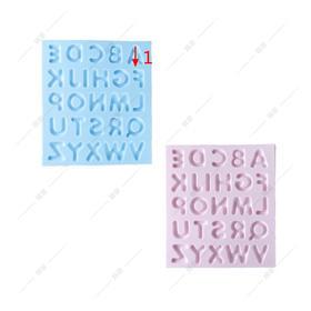 翻糖 硅胶模具 干佩斯  幼圆大写字母 英文字母合集 26个字母