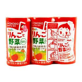 【3号库】日本和光堂天然蔬菜果汁 苹果蔬菜婴儿/儿童宝宝饮品饮料125ml*3