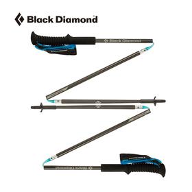 BLACKDIAMOND/黑钻 超轻越野跑 可折叠碳素手杖112177丨专柜价:¥1398