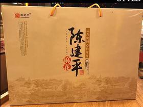 大礼盒(个)内无实物最多驼色可装4-6袋麻花红色可装2-4袋