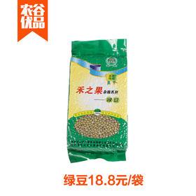 绿豆500g/袋