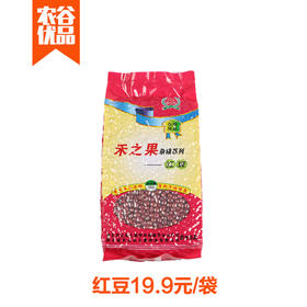 红豆500g/袋