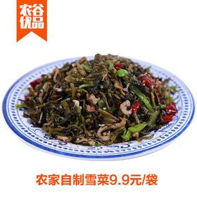 农家自制雪菜400g/袋