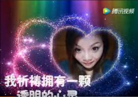 【情人节视频】粒子爱心