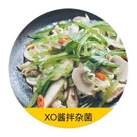 XO酱拌杂菌   选用意大利进口Carapelli特级出榨橄榄油和台湾原装进口牛头牌XO酱