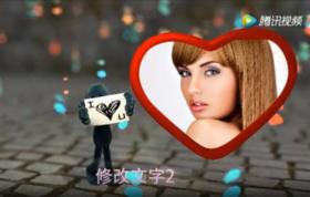 【情人节视频】男孩拿LOVE