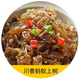 川香蚂蚁上树   看似复杂却简单烹制的经典川菜,简单三步体验烹饪的乐趣