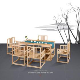 橡木功夫茶几茶桌椅组合实木新中式客厅茶几桌椅 和韵