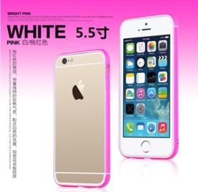 TOTU极光边框苹果IPhone6/6S/Plus/6Splus手机保护双色超薄硅胶