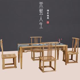 橡木功夫茶几茶桌椅组合实木茶台现代简约客厅茶几桌椅