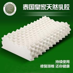 【抑菌抑螨助睡眠】泰国皇家Royal Latex天然乳胶枕