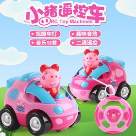 粉色小猪遥控车