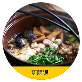 药膳锅(汤底)   甄选川芎、虫草花等十余种优质药材与黑毛猪肋排,炖煮冬日暖心滋补锅