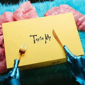 【Taste Me】蜜汁兔子x男人装情人节礼盒限量发售(手机壳仅限iphone,具体型号备注留言)