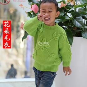 花朵毛衣编织材料包毛线棒针编织宝宝套头毛衣毛线织毛衣围巾外套