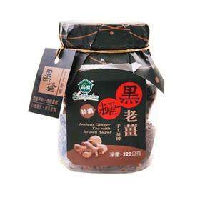 台湾黑糖老姜—手工茶砖