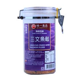 台湾味一鱼松