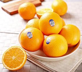 【推荐】美国新奇士橙 清甜多汁 果肉无渣 中山市外运费到付