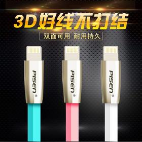 品胜苹果7数据线锌合金iPhone6s/5快速充电器手机线苹果6s数据线 3D立体线身 锌合金线 适用于苹果7 告别缠绕