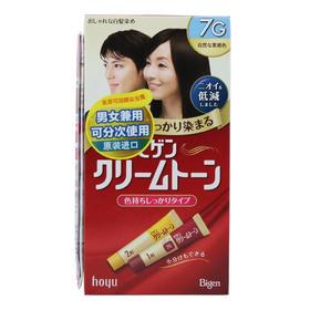 日本Bigen美源白发染发剂染发膏纯进口天然植物hoyu快速遮白