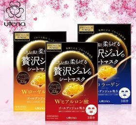 日本utena佑天兰果冻补水面膜3片装/盒 橘/蓝/红 3款选