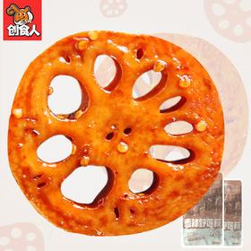 创食人卤味藕片 麻辣莲藕好吃的美食特产食品零食小吃香辣味