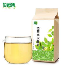 【减肥茶】佰薇集大肚子茶花草茶  荷叶茶决明子苦瓜片 150g 包邮