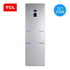 【TCL官方正品】 TCL BCD-216TEFC1 三门冰箱  /电脑温控  /节能  /金属面板
