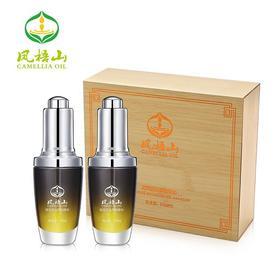 纯天然山茶精华油--抗皱祛斑--深层滋养修护--护肤礼盒套装