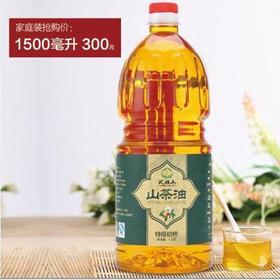 1.5L家庭实惠装,东方橄榄油,长寿油,月子油,品质生活,从食用山茶油开始!