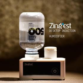 "ZingEST""映""小型空气矿泉水瓶加湿器迷你办公室大容量大雾量加湿器"