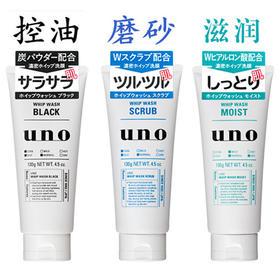 日本进口资生堂UNO吾诺男士洗面奶控油去黑头磨砂洁面乳130g(新老版本随机发货)