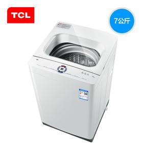 【TCL官方正品】TCL XQB70-F103T 7公斤  全自动波轮洗衣机  静音  极简面板
