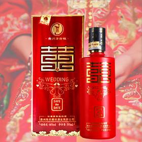 【熊猫微店】喜宴酒2瓶装,46度兼香型。一堂缔约,良缘永结。