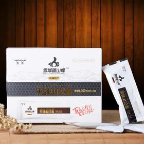 新疆伊犁尼勒克产雪域疆山峰黑蜂山花蜜 纯天然无添加独立小包装300g 美容养颜