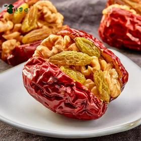 【新疆特产--新疆红枣+整颗核桃仁+葡萄干 = 一种口味,三种营养,休闲零食】