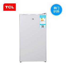 【TCL官方正品】TCL BC-91RA 单门小冰箱   冷藏可微冻   一级能效  办公室、宿舍必备