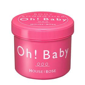 【超大罐 耐用】OH BABY身体去角质嫩肤磨砂膏570g/罐 日本原装正品