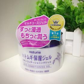 日本Naturie薏仁精华嫩白补水保湿清爽滋润乳液啫喱面霜180g