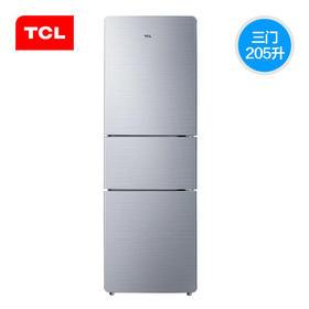 【TCL官方正品】TCL BCD-205TF1   205升三门冰箱   德国设计  中门软冷冻 省电20%